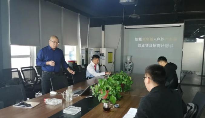 春莲动态丨清科集团郑州分公司马总经理莅临春莲能源洽谈合作!