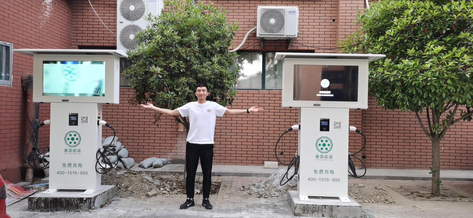 市场进展丨热烈祝贺春莲能源系列充电桩落户山东临沂实验中学!