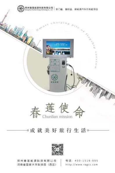 品牌影响力丨再获殊荣!春莲能源科技荣获第八届中国品牌影响力评价成果多项钻石大奖!